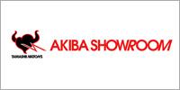 TAMASHII NATIONS AKIBA SHOWROOM 公式ホームページ