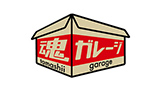 Tamashii Garage