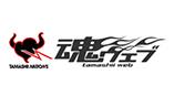 Tamashii web