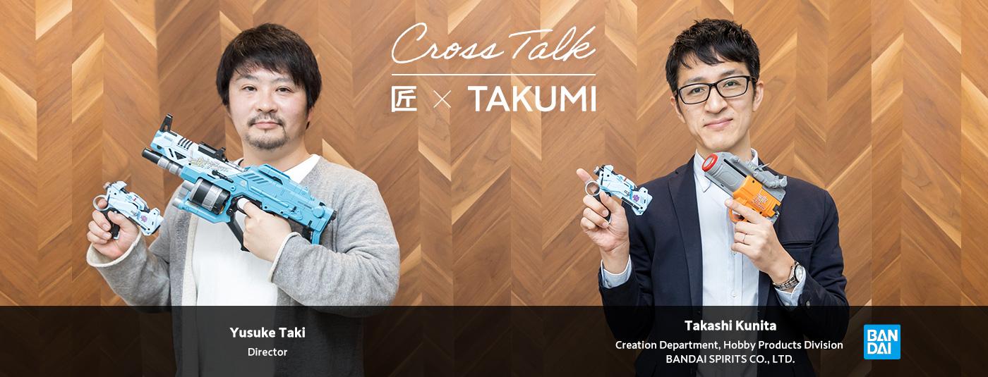Director of the Drama Girl Gun Lady × Plastic Model Development Supervisor    TAKUMI(Master) × TAKUMI(Master) Cross Talk