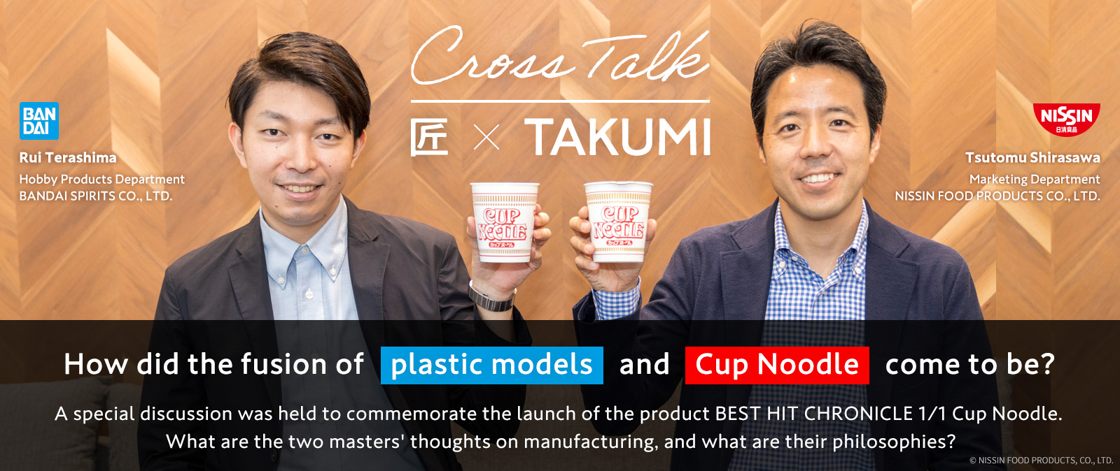How did the fusion of plastic models and Cup Noodle come to be?
