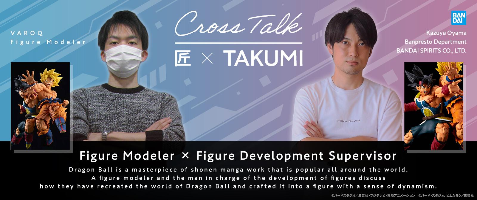 Figure Modeler × Figure Development Supervisor