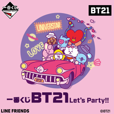 一番くじ BT21 Let's Party‼