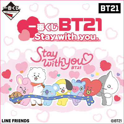 一番くじ BT21 Stay with you.