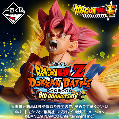 一番くじ DRAGON BALL Z DOKKAN BATTLE 6th anniversary