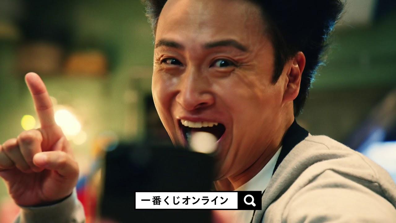 一番くじONLINE CM 念じる吉住篇30秒