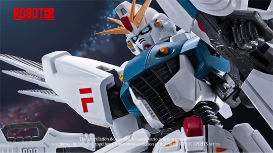 ROBOT魂〈SIDE MS〉ガンダムF91 EVOLUTION-SPEC PV