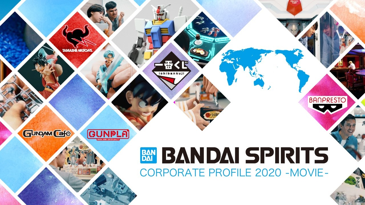 BANDAI SPIRITS  CORPORATE PROFILE 2020 -MOVIE-