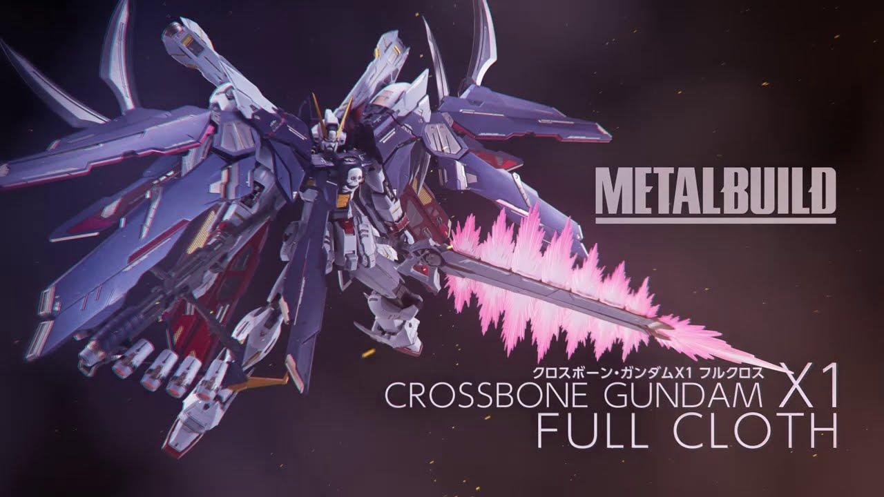 METAL BUILD クロスボーン・ガンダムX1 フルクロスPV