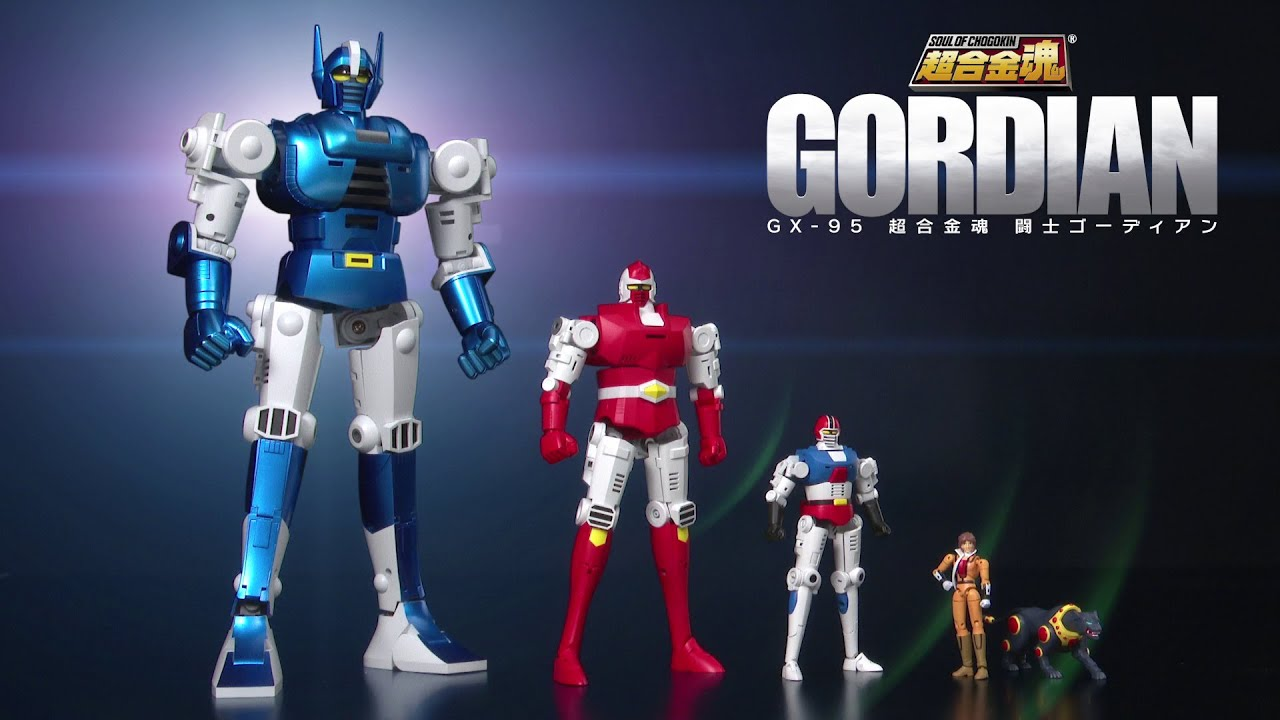 分身・合体! GX-95 闘士ゴーディアン2021年3月発売予定