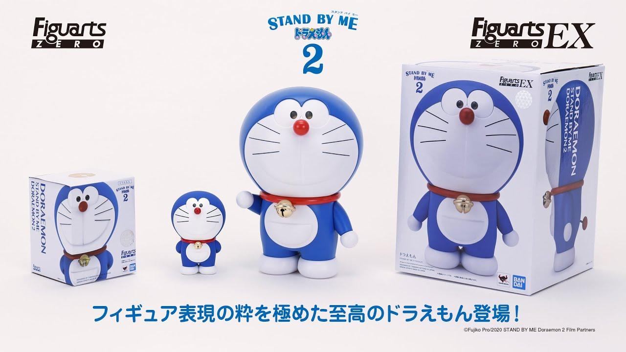 2020年11月20日発売!『STAND BY ME ドラえもん 2』フィギュアーツZERO-EX PV