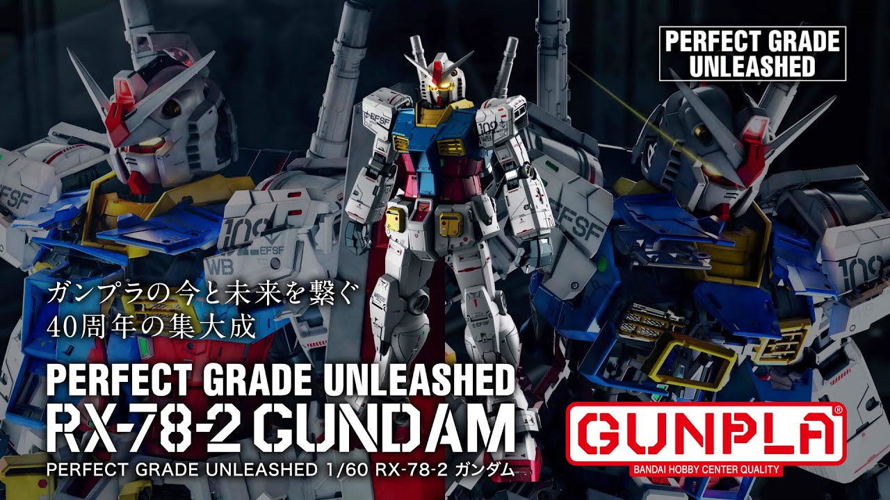 PG UNLEASHED 1/60 RX-78-2 ガンダム スペシャルPV